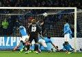 Матч 1/8 финала Лиги чемпионов Наполи - Реал