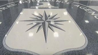 Секреты Центрального разведывательного управления США стали добычей WikiLeaks. Видео