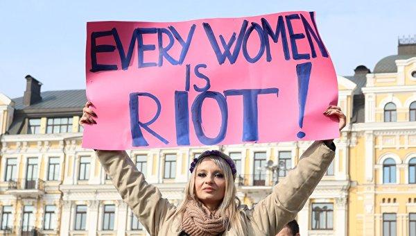 Марш феминисток. Архивное фото