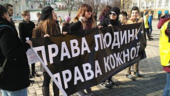 В Киеве проходит марш феминисток