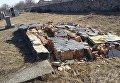 Разрушенная стена перед мемориалом жертвам Холокоста