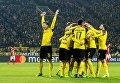 Футболисты дортмундской Боруссии празднуют победу над Бенфикой