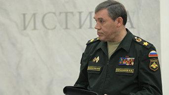 Начальник Генерального штаба Вооруженных сил РФ - первый заместитель министра обороны РФ, генерал армии Валерий Герасимов.