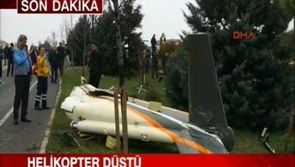 ВСтамбуле разбился вертолёт