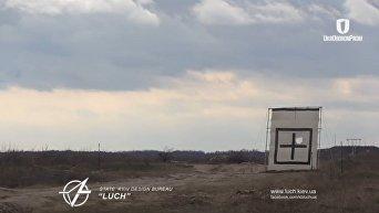 Испытания украинских противотанковых ракет ЛУЧ