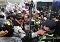 Масштабные столкновения в Сеуле