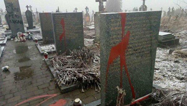 Осквернение польских могил наЛьвовщине: Климкин указал навиновника