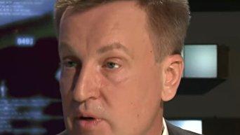 Наливайченко: Кононенко, Грановский и Гонтарева пойдут следом за Насировым. Видео