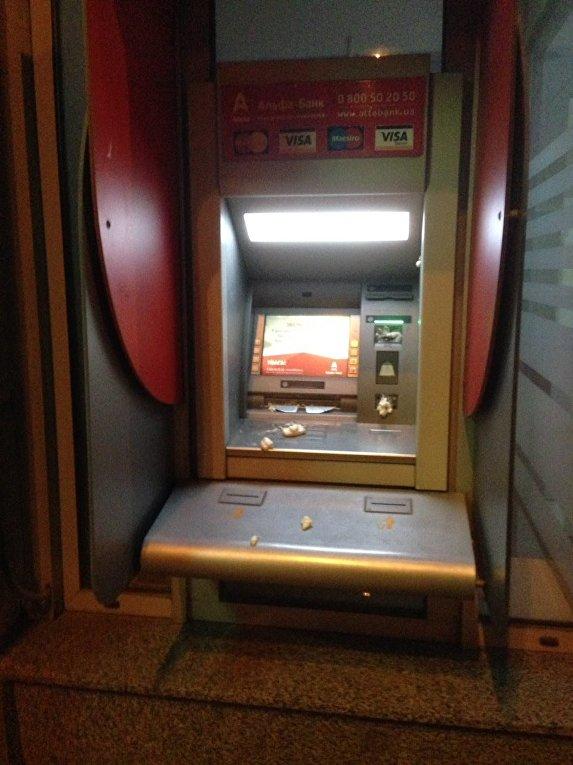 Азов сообщает об акции против банкоматов российских банков