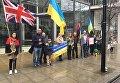 Митинг под домом Ахметова в Лондоне