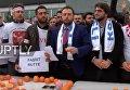 Турки напились апельсинового сока в знак протеста голландцам. Видео