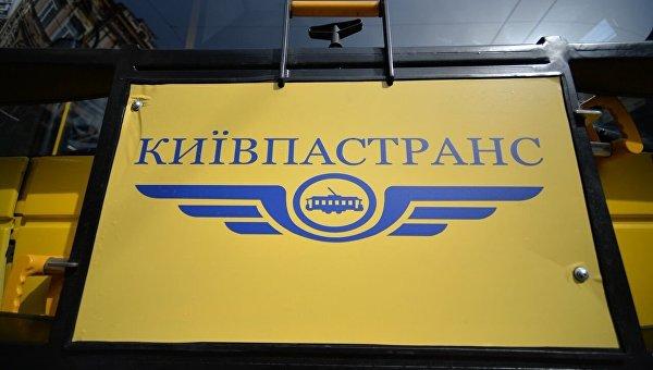 СБУ: Чиновники «Киевпастранса» присвоили неменее 30 млн грн