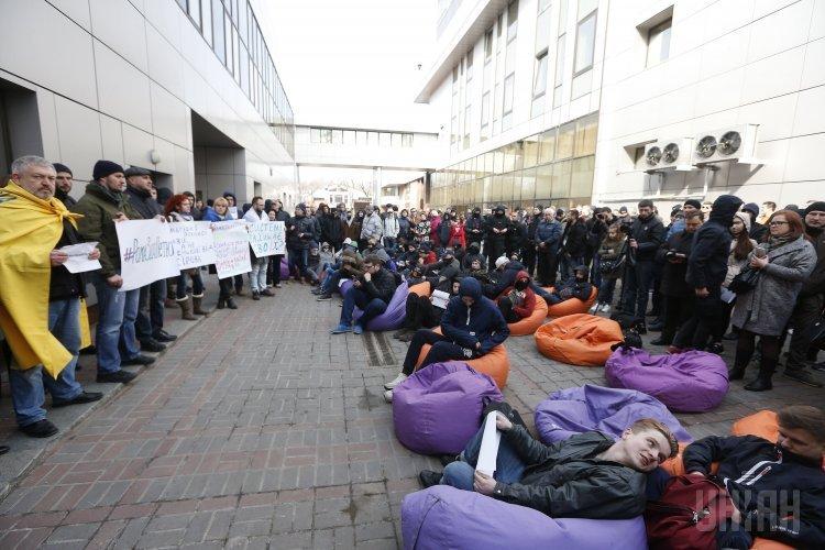 Митинг в поддержку ареста Романа Насирова возле здания Апелляционного суда Киева