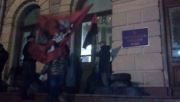 Митинг под Черновицкой ОГА в поддержку блокады в Донбассе
