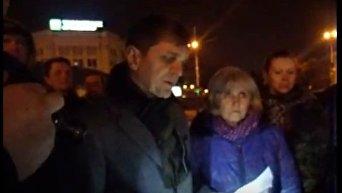 Митинг в поддержку участников блокады в Донбассе. Видео