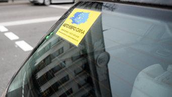 Акция протеста Всеукраинской общественной организации АвтоЕвроСила
