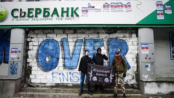 О развитии российских банков на Украине говорить не приходится