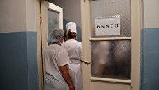 Врачи в одной из больниц в Донецкой области. Архивное фото