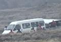 На месте катастрофы с воздушными шарами в Турции