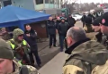 На выезде из Харькова произошла потасовка между добровольцами и полицией