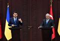 Премьер Украины Владимир Гройсман на встрече с турецким коллегой Бинали Йылдырымом