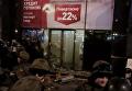 На Крещатике противники разгона блокады Донбасса разгромили Альфа-банк