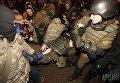 Столкновения активистов и полиции во время митинга на Майдане в Киеве