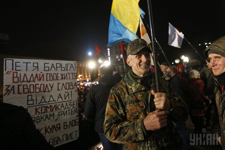 Вече на Майдане в Киеве в поддержку участников блокады в Донбассе