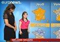 Француженка с синдромом Дауна представила прогноз погоды. Видео