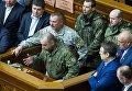 Трибуну Рады заблокировали силовики