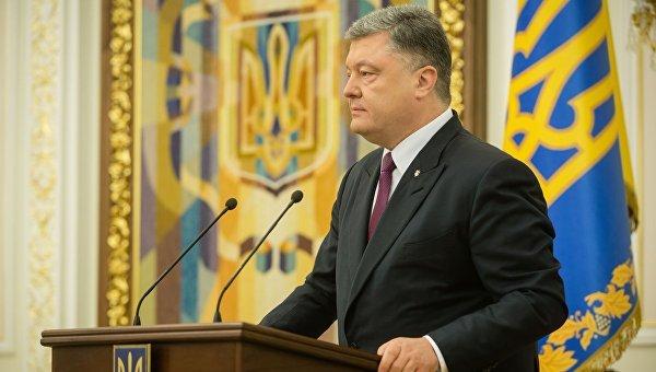 Петр Порошенко на заседании СНБО 15 марта 2017 года