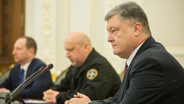 Петр Порошенко на заседании СНБО