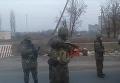 Ситуация на блокпосту возле Константиновки