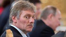Заместитель руководителя администрации президента РФ – пресс-секретарь президента РФ Дмитрий Песков