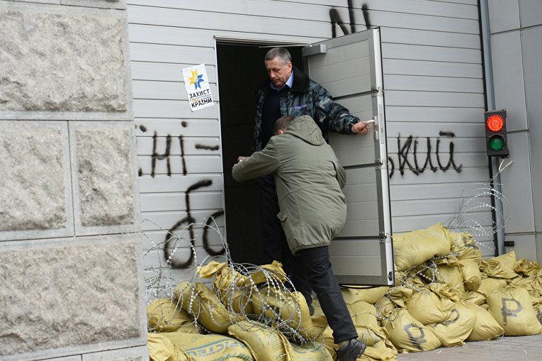 Акция протеста под Сбербанком в Киеве