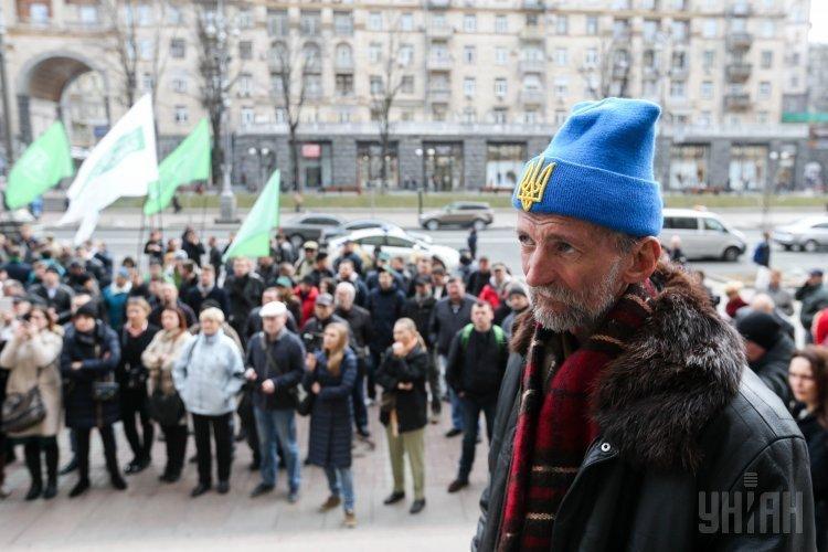 Митинг под Киевсоветом, организованный Самопомич, в защиту блокады с ЛДНР