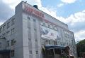 Завод Запорожкокс