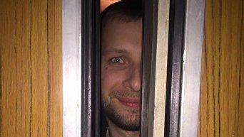 Парасюк застрял в лифте