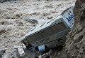 Последствия масштабного наводнения в Перу
