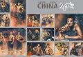 Пожарные китайской провинции Шаньси поддержали мировой тренд и снялись для  календаря