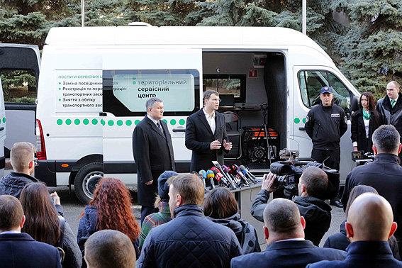 МВД запустило мобильные сервисные центры