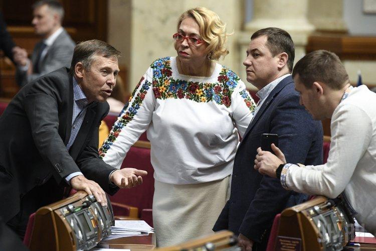 Александра Кужель  во время заседания Верховной Рады