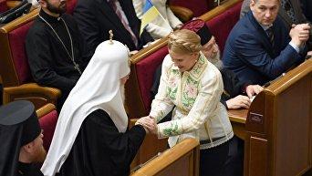 Лидер фракции Батькивщина Юлия Тимошенко и Патриарх Киевский и всей Руси-Украины Филарет во время заседания Верховной Рады Украины