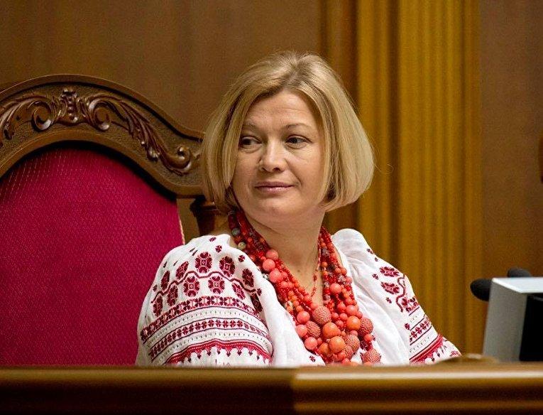 Ирина Геращенко во время заседания Верховной Рады Украины