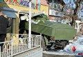 В Николаеве военный бензовоз въехал в магазин