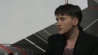 Надежда Савченко о Сергее Пашинском и Владимире Парасюке. Видео