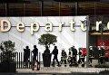 Полиция Парижа на месте нападения в аэропорту Орли
