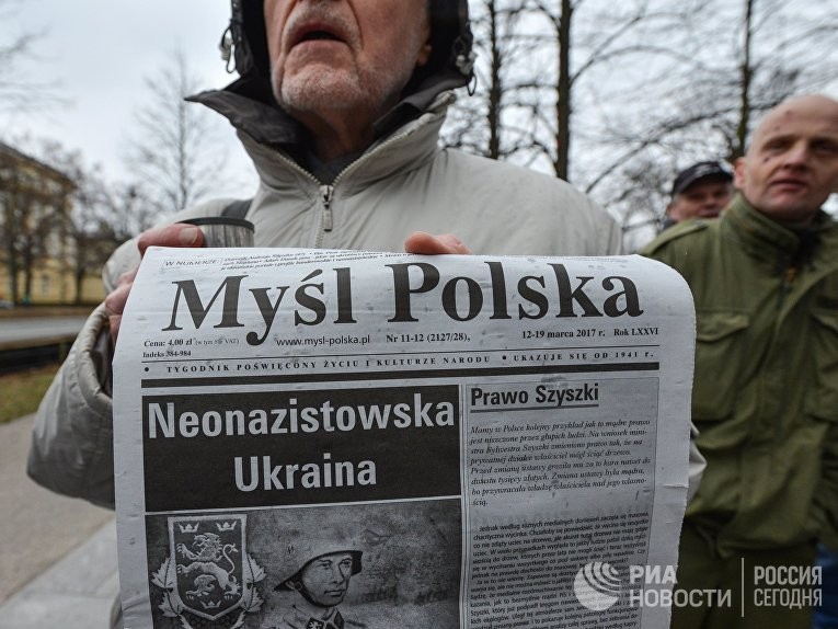 Митинг вВаршаве против украинских мигрантов