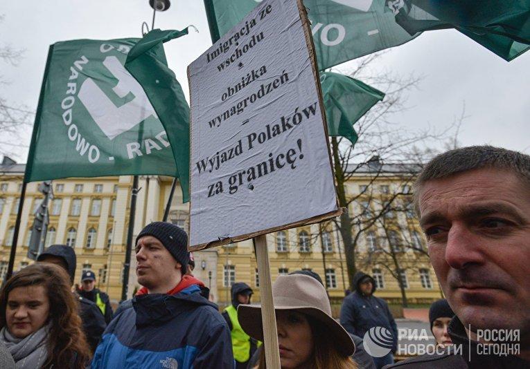 ВПольше протестуют против приезжих с Украинского государства