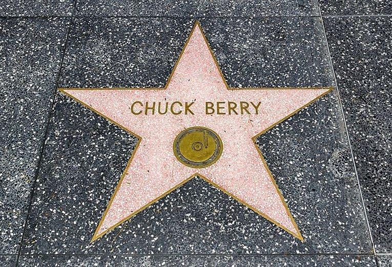 Звезда Чака Берри на Голливудской Аллее славы